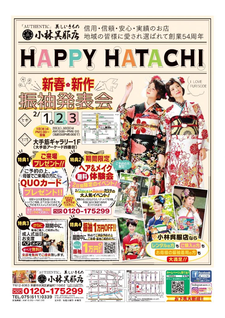 HAPPY HATACHI