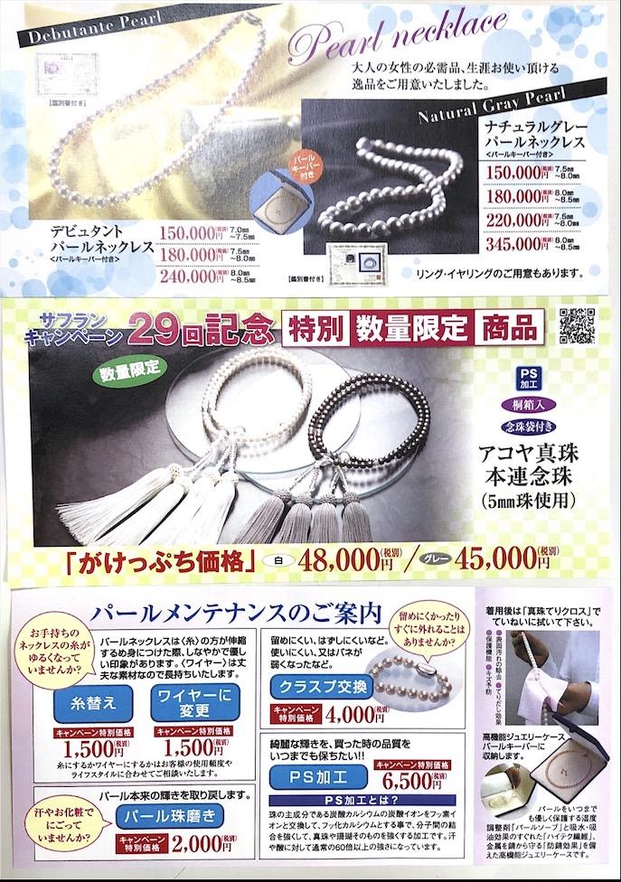 428C8275-EF1C-4335-A621-96BDCA05B285